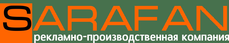 Реклама Хмельницкий
