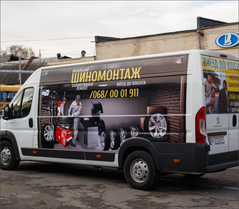 Реклама на транспорте в Хмельницком