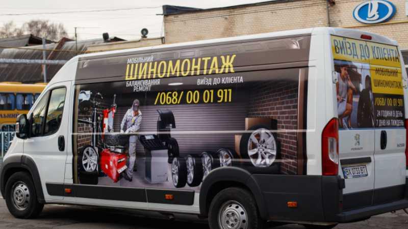 брендирование_транспорта