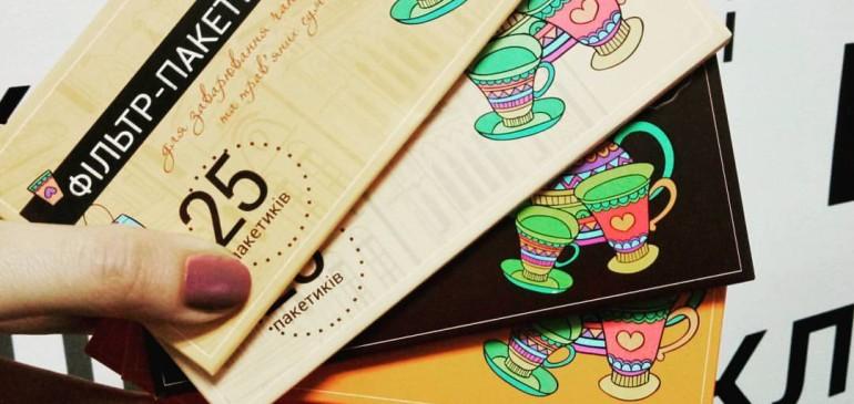 Разработка макета визитки Sarafan